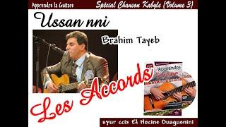 VOL3# Apprendre ussan nni Brahim Tayeb les accords