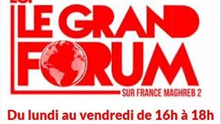 France Maghreb 2 - Le Grand Forum le 02/12/19 : Vers une pénalisation de l'antisionisme ?