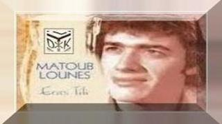 Matoub Lounes Eras Tili (Full Album)