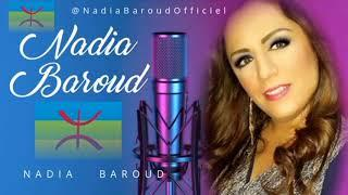 NADIA BAROUD ♡ LIVE KABYLE [MUSIQUE KABYLE 2020] @ANROUH