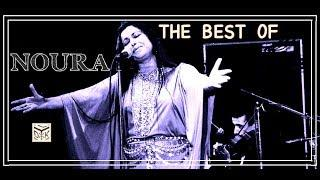 NOURA BEST OF - EN KABYLE -