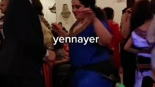 yennayer last year in New Jersey