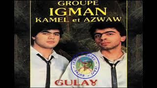 Groupe Igman 1986 (( Album Complet )) Gullagh