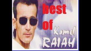 Best Of Raiah Kamel