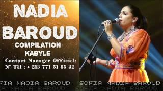 Compilation anciennes chansons Kabyle ♦ NADIA BAROUD ♦ LES ANNÉES D'OR/KABYLIE (2017) ♦♦