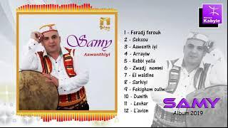 SAMY 2019 - [ Album Complet ]  - Chant Traditionnel Kabyle
