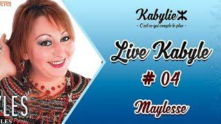 MAYLESSE LIVE KABYLE 2019 COMPLET