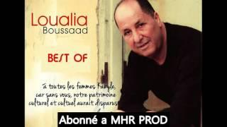 ALBUM KABYLE 2017 LOUALIA BOUSSAAD BEST OF
