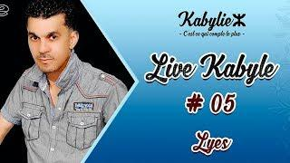 LYES LIVE KABYLE 2019 COMPLET
