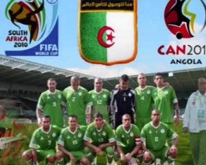 "Algeria in South Africa ""Yes We Can"" d'Arezki Baroudi (clip)"