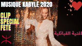 musique kabyle 2020 special mariage l chanson kabyle pour mariage