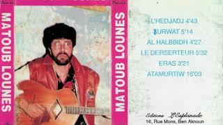 MATOUB LOUNES - album version inédite  ( ERAS TILI ) 1986