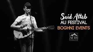 Said Attab au festival BOGHNI EVENTS