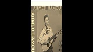 Ahmed Hamou - Album1969