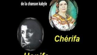 Album: Best Of Cherifa et Hnifa