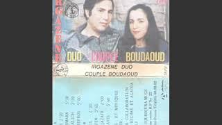 "COUPLE BOUDAOUD IRGAZEN  ""FFS"" (ALBUM 91)"