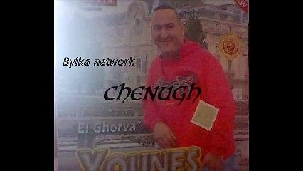 "musique kabyle : younes 2016 ""chenugh"""