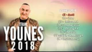YOUNES KABYLE _ITRAN 2018 [ALBUM COMPLET ]