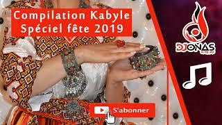 Top Spécial fête Kabyle 2019 أغاني أعراس قبائل- Non stop - Kabyle PART I -  DJONAS REMIX