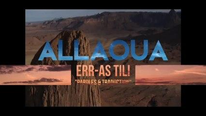 Mohamed Allaoua - Err-as tili (Paroles + Traduction)