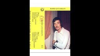 Hamid el Ouagrani-Album2