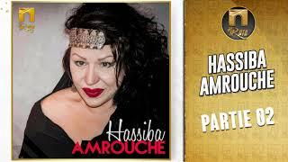 HASSIBA AMROUCHE 2019 [ LIVE KABYLE ] Partie 02 - 2019 حسيبة عمروش