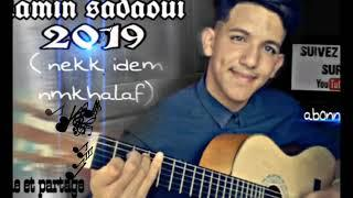 Chanson d'amour kabyle  triste 2019 by *lamine sadaoui*