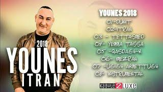 Younes Kabyle - ITRAN 2018 [Album Kabyle Complet]