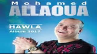 MOHAMED ALLAOUA NOUVEL ALBUM 2017   MOHAMED ALLAOUA