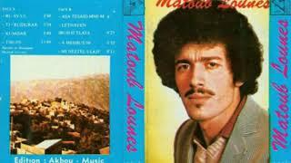 MATOUB LOUNES - album 12 ( TIRGIN  ) 1982
