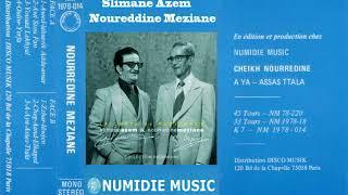 "Slimane Azem Cheikh Noureddine ""Chega And El Kayed"" 1981"