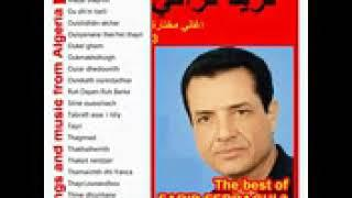 le magnifiqe Farid Ferragui   The best of sentimental kabyle ,thayri ,aghriv ,lahmla