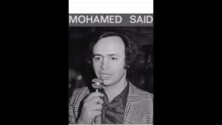 Mohamed Said-Ya khali