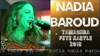 ⵣ NADIA BAROUD 2020 ♥ AMBIANCE KABYLE REMIX NON STOP ♥ COMPILATION KABYLE 2020 ☆☆☆TOP !!!! 2020 ♦ ©