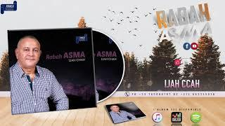 RABAH ASMA 1997 - IJAH CHAH - OFFICIAL AUDIO