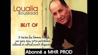 ALBUM KABYLE 2018 LOUALIA BOUSSAAD BEST OF