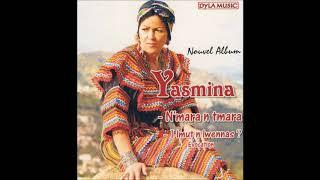 Yasmina - Oughaled § magnifique chanson d'amour kabyle §